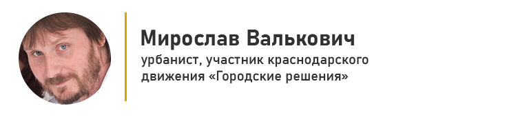 sp_valkovic