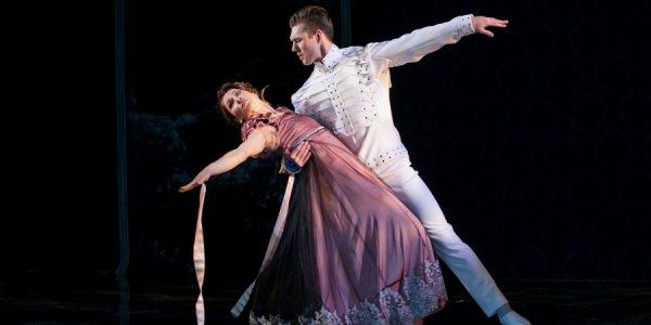 В Краснодарском Музыкальном театре пройдет премьера современного балета «Мир»