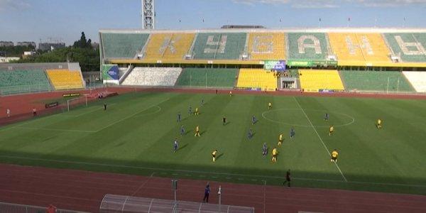 ПФК «Кубань» перешел в Футбольную национальную лигу