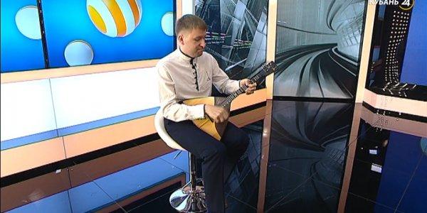 Сергей Воронцов: чтобы привлечь молодежь, балалайка должна звучать современно