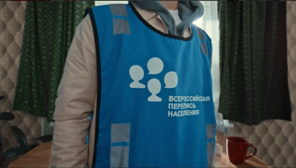 В Краснодаре объявили набор кадров для проведения цифровой переписи населения