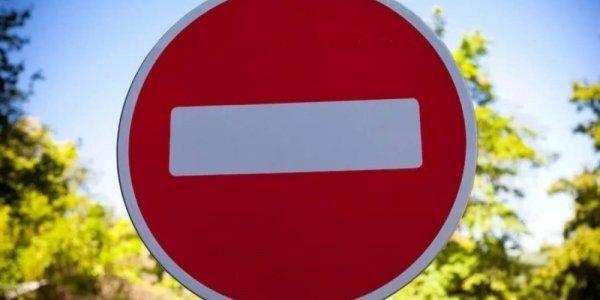 В Краснодаре из-за ремонта труб ограничат движение по улице Краевой