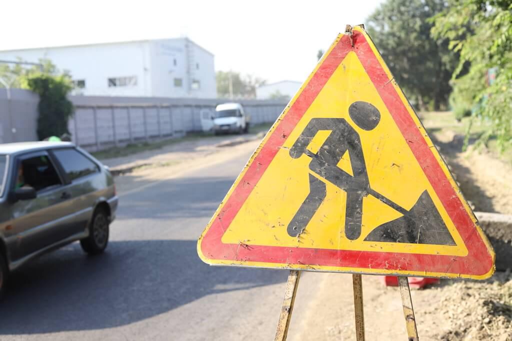 В Краснодаре временно ограничили движение транспорта на улице Ленина
