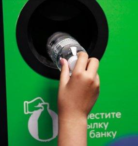 Фандоматы в Сочи. «Пятерочка» запустила в городе экопроект