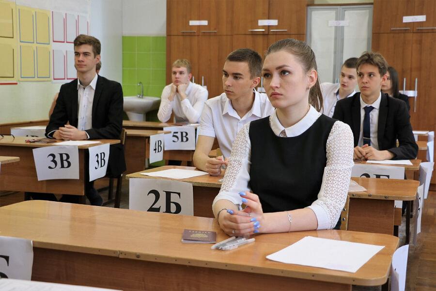 Кубанские выпускники показали 238 стобалльных результатов в основной период ЕГЭ