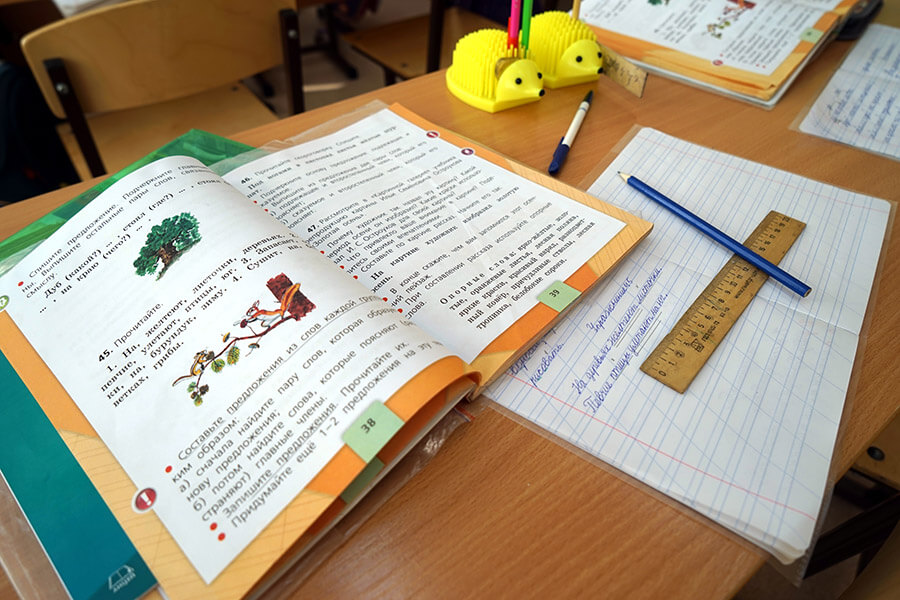 Эксперт: «СберКласс» дает школьникам возможность выйти за рамки учебника