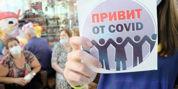Акция «Привит от COVID. Территория безопасности». Фотоотчет