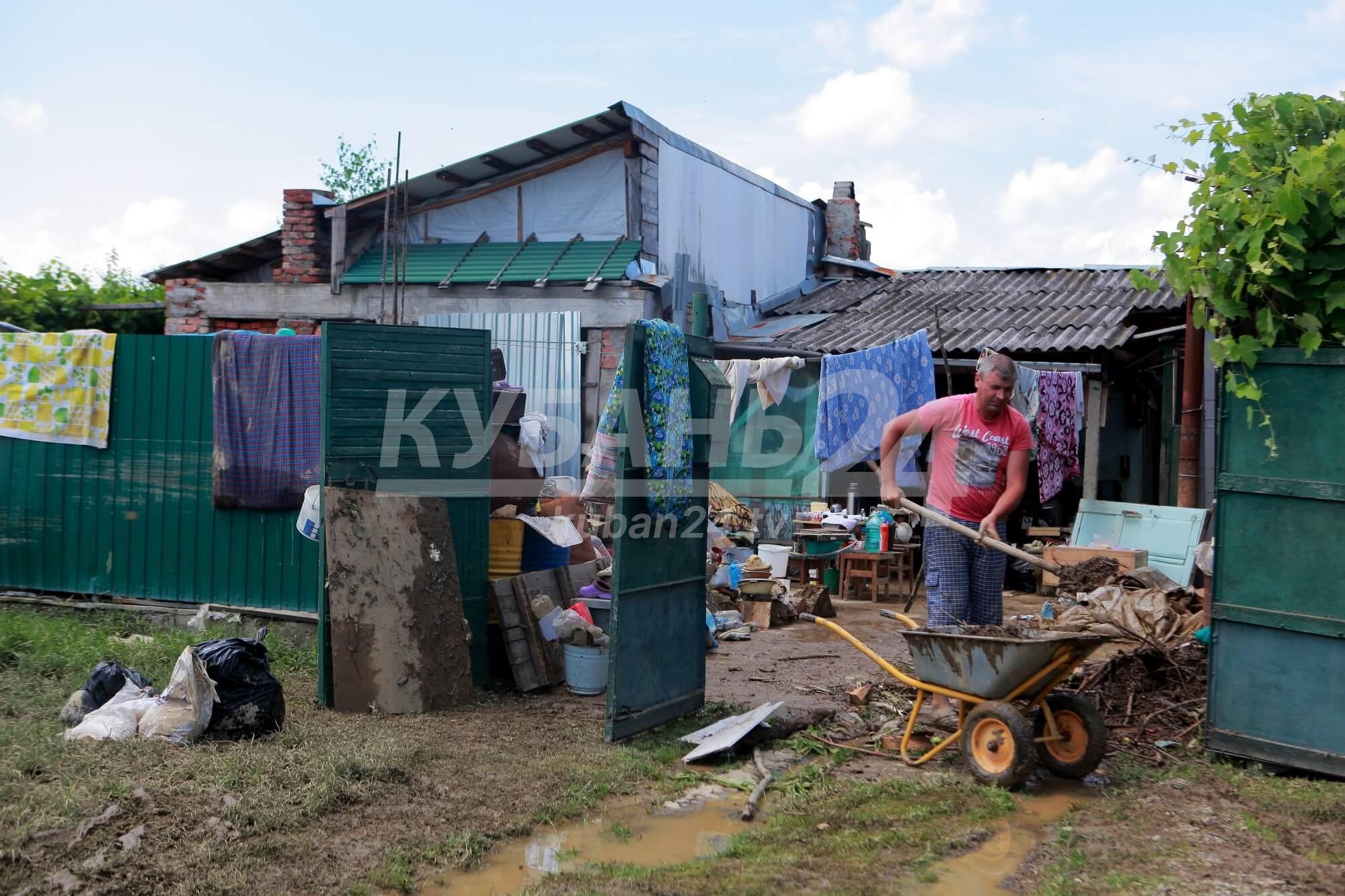 Для жителей Горячего Ключа и Туапсинского района собрали гуманитарную помощь