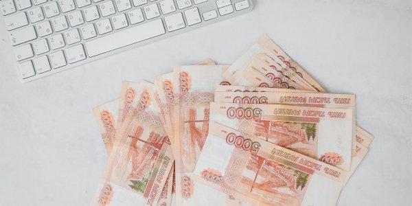 Банк на полатях: как финансовые мошенники «помогают» заработать не работая