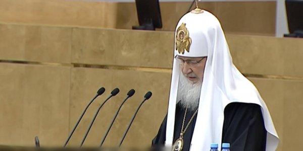 РПЦ предлагает вывести из ОМС аборты для женщин с доходами выше 11 тыс. рублей