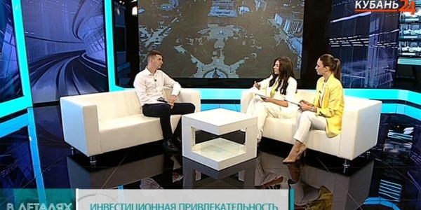 Артем Анацкий: Краснодар — лидер в регионе по инвестициям