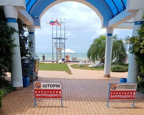 В Сочи запретили купаться в море из-за штормового предупреждения