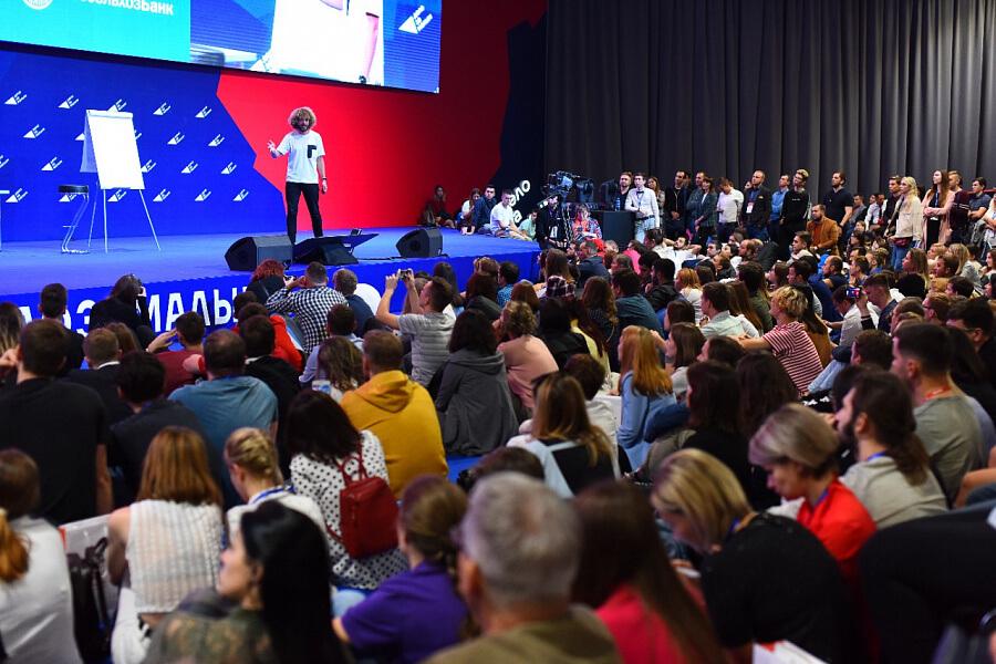 Бизнес-форум «Дело за малым!» перенесли на 2022 год из-за эпидобстановки