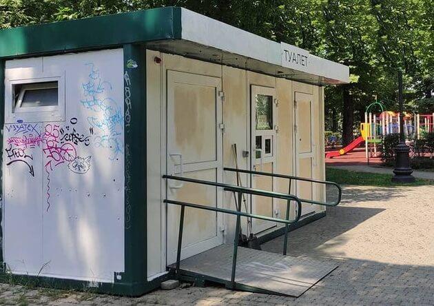 Бесплатные туалеты Краснодара появились на онлайн-картах в Google и «Яндекс»