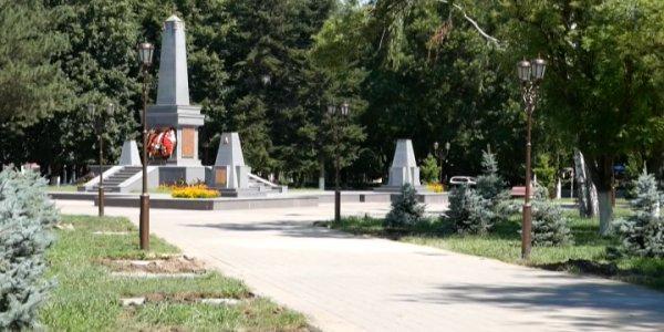 В Армавире в парке 30-летия Победы откроют Аллею Героев Советского Союза