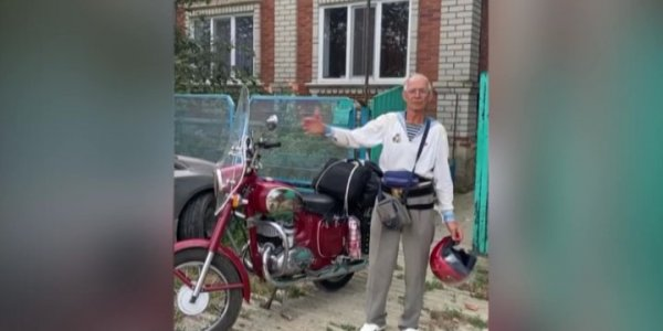 Кубанский пенсионер отправился на мотоцикле в Кронштадт праздновать День ВМФ
