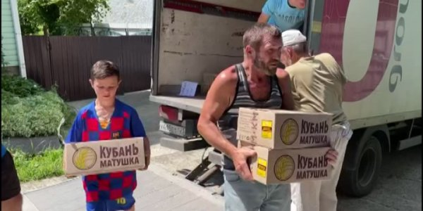 Кубанская епархия открыла в Краснодаре два пункта помощи пострадавшим от стихии