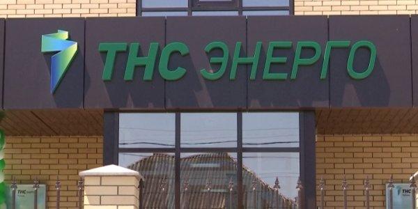 В Краснодаре и Крымске открылись новые клиентские офисы «ТНС энерго Кубань»