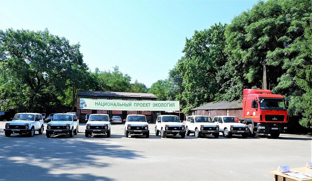 Лесопожарные станции Кубани получили по нацпроекту «Экология» новую спецтехнику