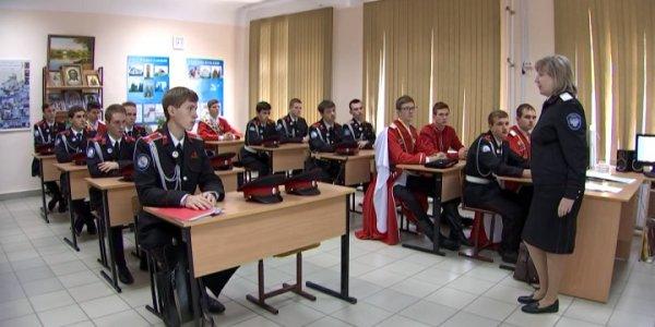В Краснодаре прошел съезд Союза казачьей молодежи Кубани