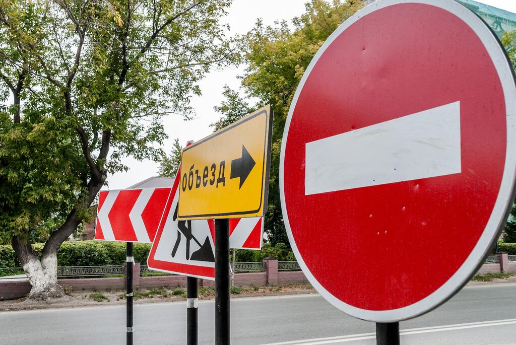 В Краснодаре на 10 дней ограничат движение транспорта по улице Гимназической