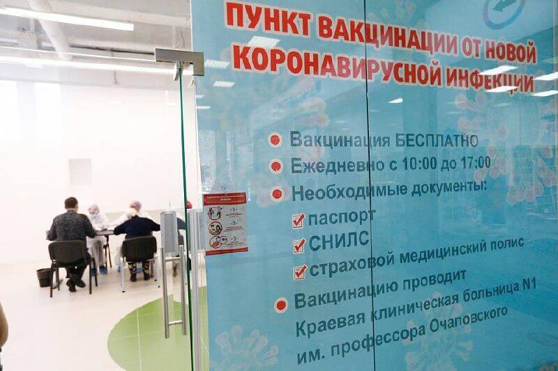Кондратьев: количество привитых от COVID-19 на Кубани превысило 1 млн человек