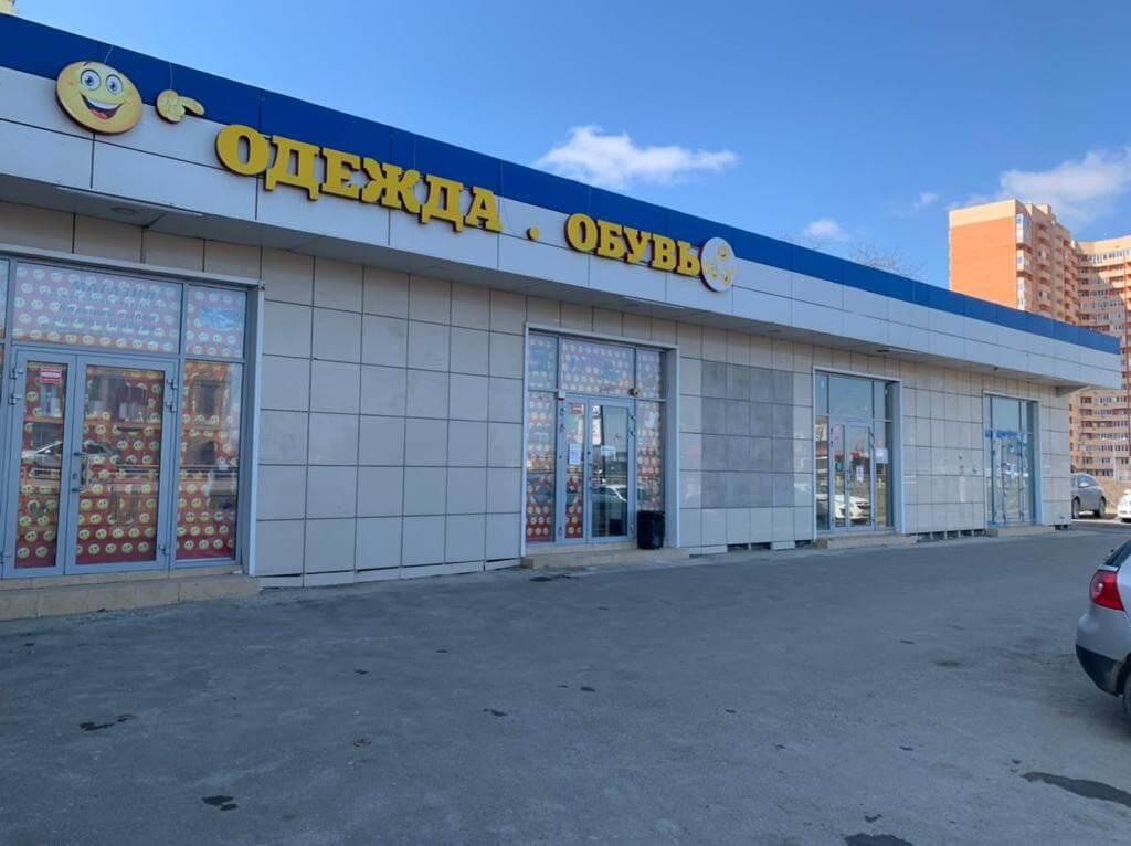 В Краснодаре снесли еще один магазин-самострой
