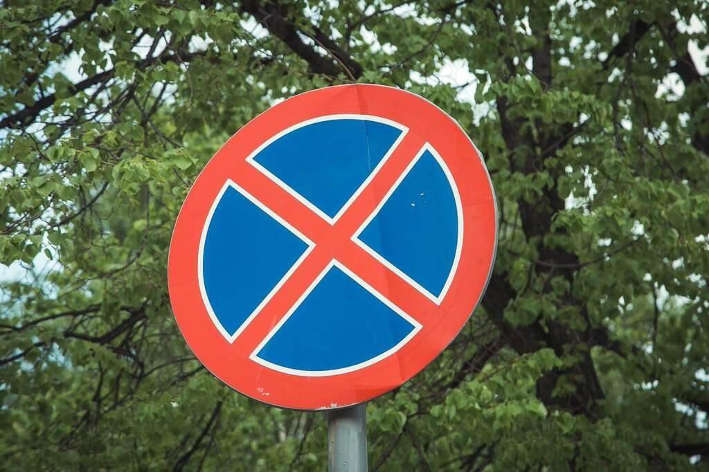 В Краснодаре с августа запретят парковаться на улице Гаражной