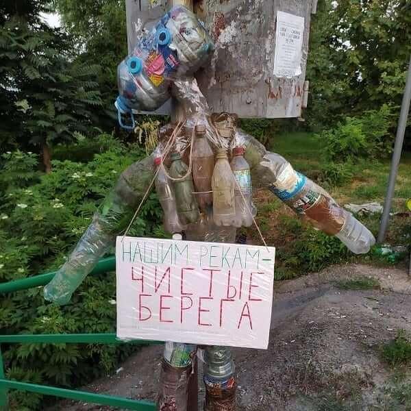В Динском районе экологи представили инсталляцию из мусора, собранного у реки