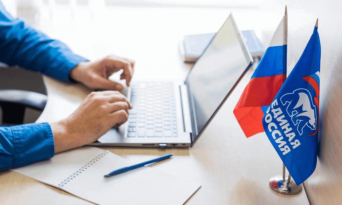 «Единая Россия» запустила интернет-портал для сбора идей в народную программу