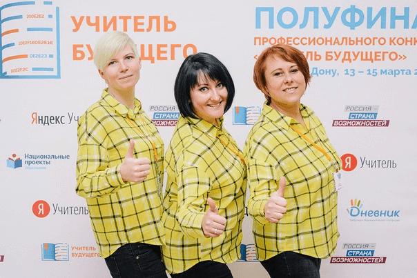 Кубанская школа выиграла грант в 1 млн рублей на оснащение школьного музея