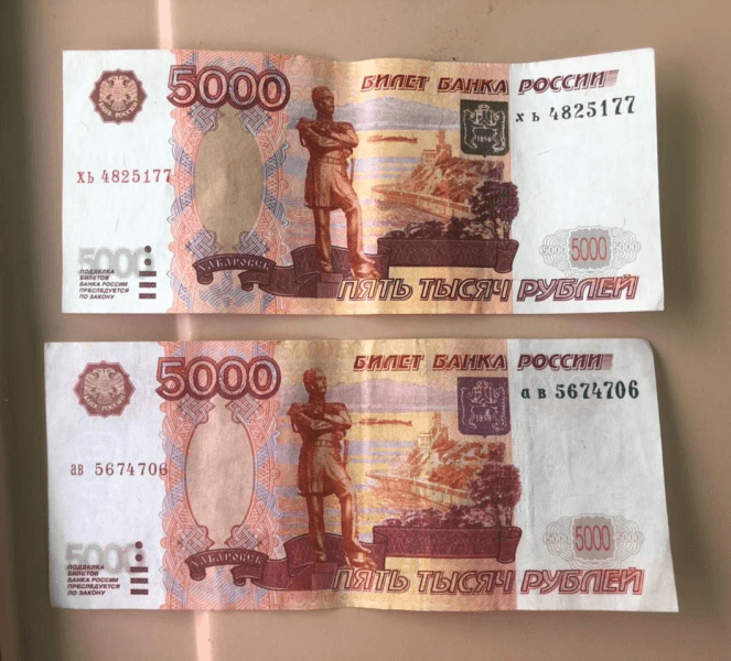 Житель Кубани отправлял своих детей в магазины менять пятитысячные фальшивки