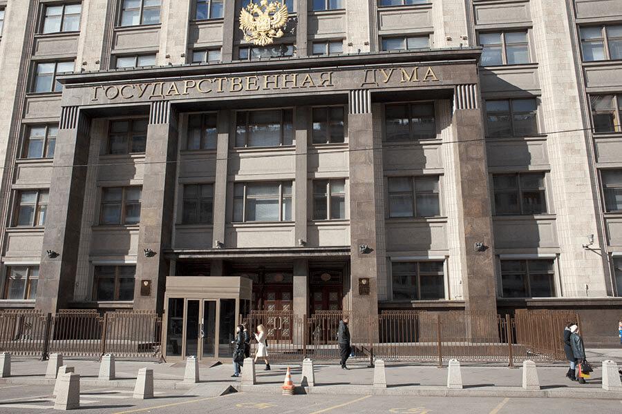 В России предложили ограничить полномочия депутатов и сенаторов двумя сроками