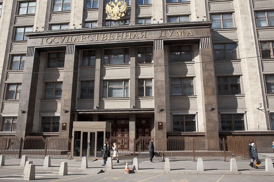 В Госдуме предложили вернуться к советской системе регулирования цен