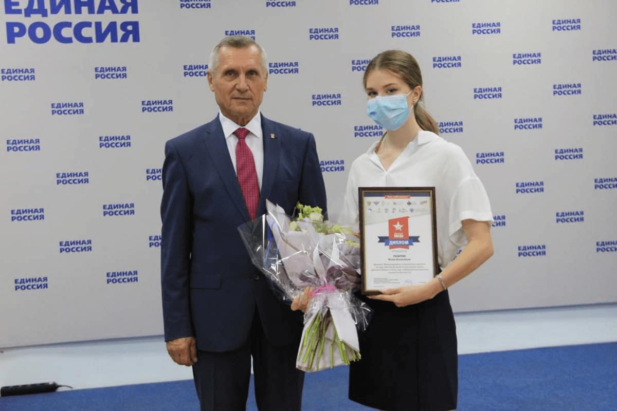 Трое школьников из Краснодара получат бонусные баллы при поступлении в вузы
