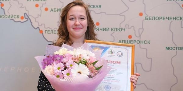 Педагог из Краснодара представит Кубань на конкурсе «Учитель года России-2021»