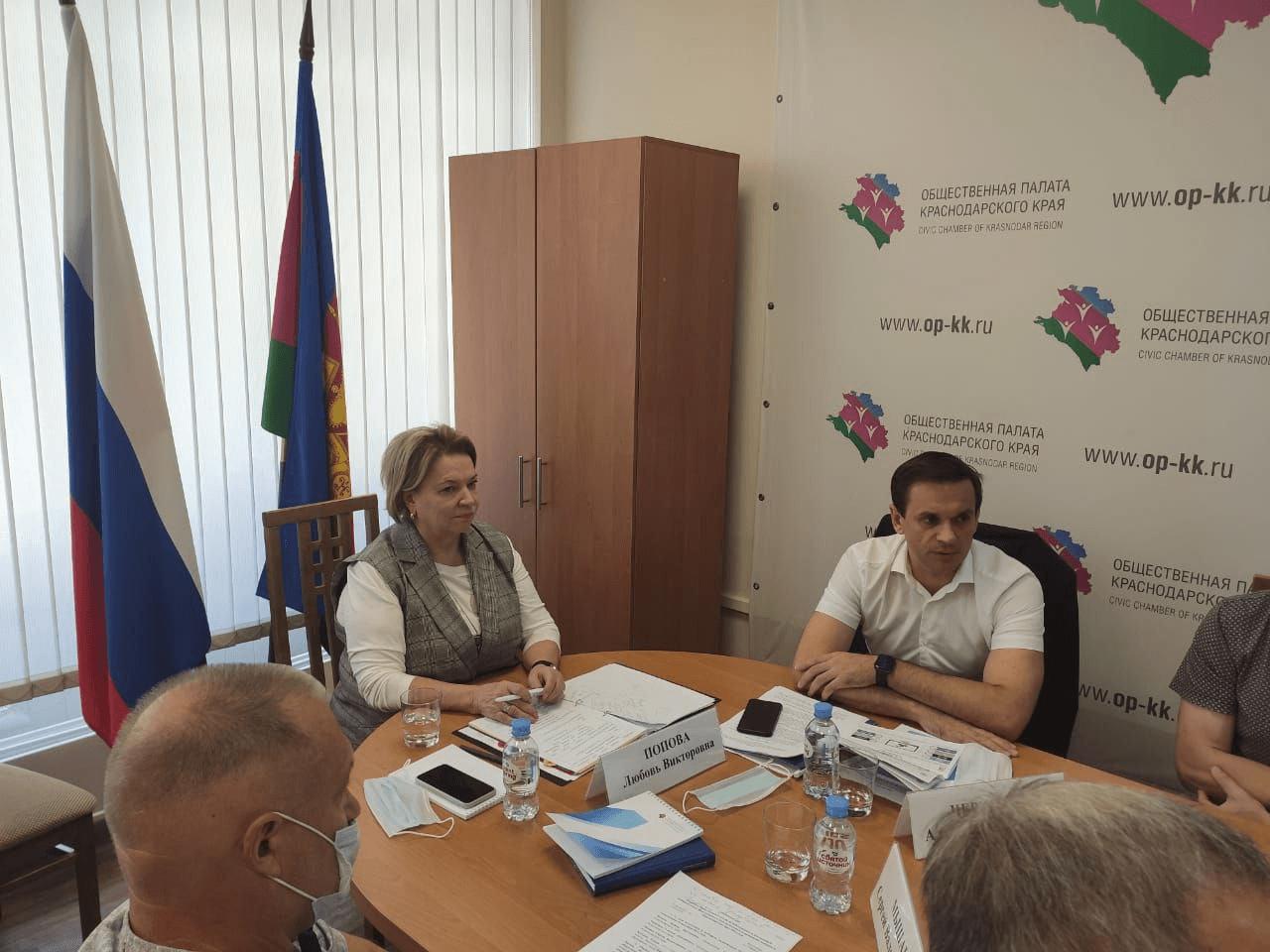На Кубани к предстоящим выборам 1 тыс. 667 участков оснастят видеонаблюдением