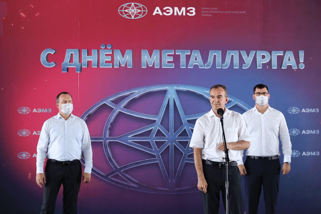 Кондратьев поздравил металлургов края с наступающим профессиональным праздником