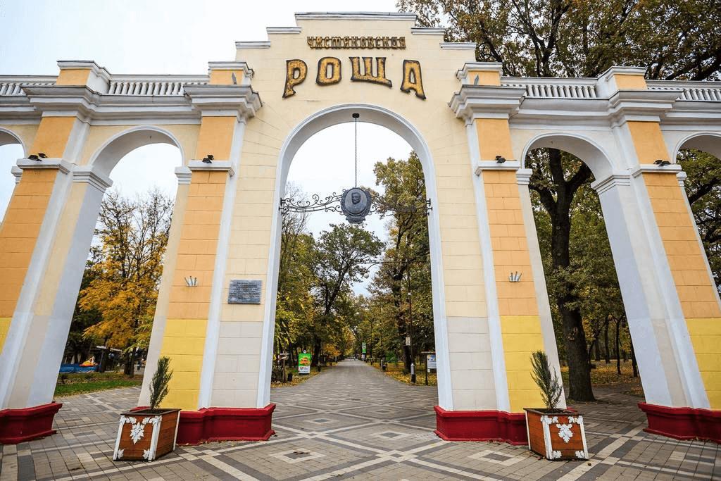 В Краснодаре назвали условия для реставрации колоннады в Чистяковской роще