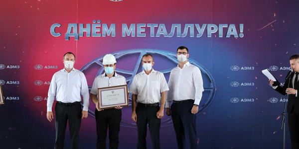 Кондратьев поздравил металлургов с профессиональным праздником — «Факты 24»