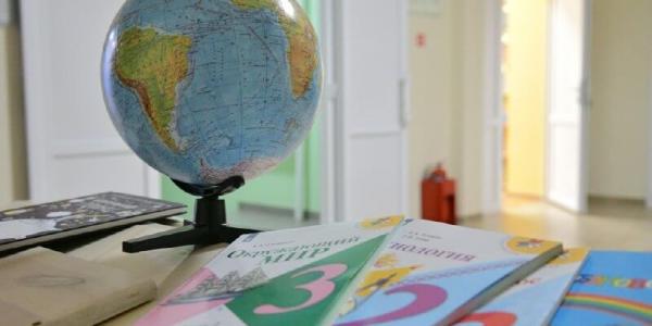 В России к новому учебному году ожидают подорожание школьных товаров до 30%