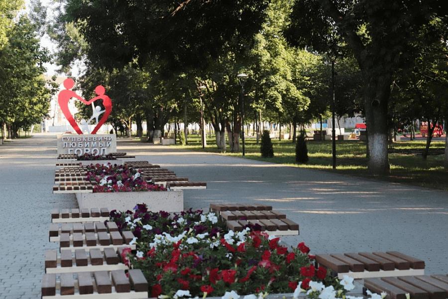 В Гулькевичском районе по нацпроекту благоустроили сквер площадью 1,9 га