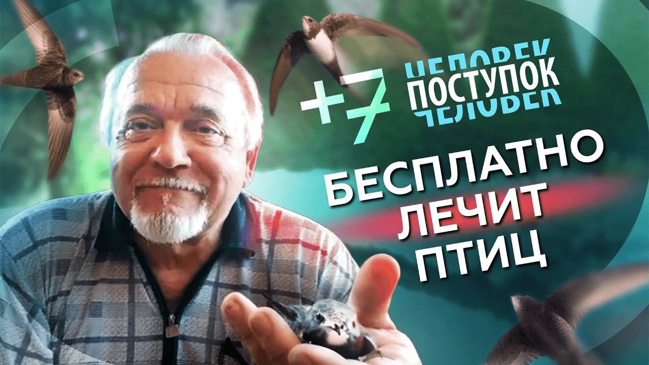 Биолог из Сочи получил премию в 100 тыс. рублей от благотворительного фонда