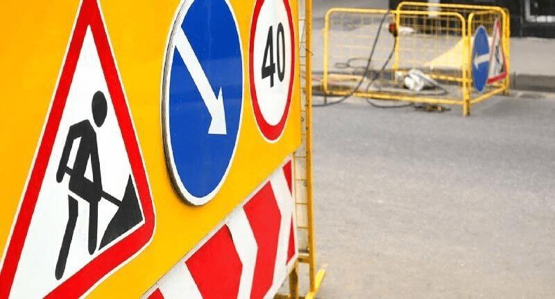 В центре Краснодара проложат новые участки канализации