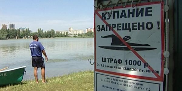 На Кубани с начала 2021 года утонули 56 взрослых и 8 детей