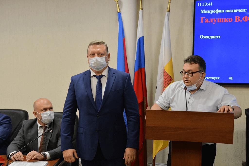 Департамент внутренней политики Краснодара возглавил Станислав Харьковский