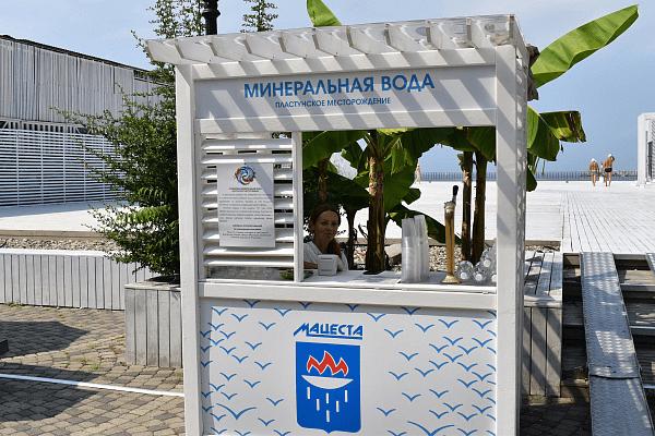 В Сочи начали устанавливать бюветы с местной минеральной водой
