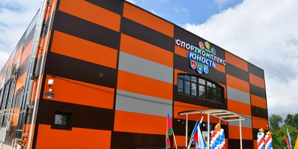 В станице Саратовской открыли новый спортивный комплекс «Юность»