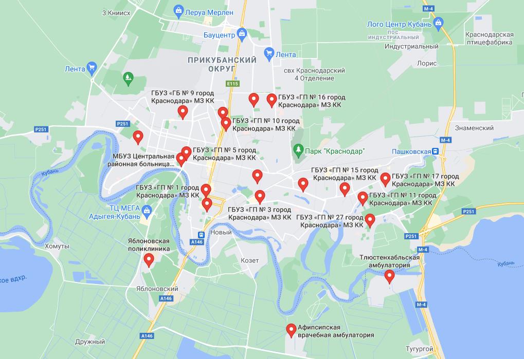 Пункты вакцинации от COVID-19 нанесли на «Google Карты»
