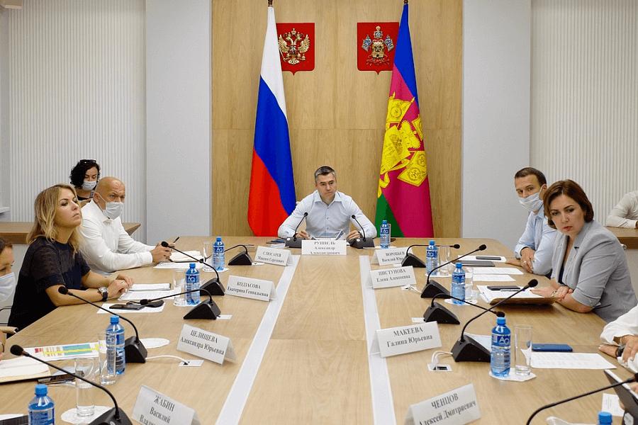 На Кубани создадут новые меры поддержки для выпускников школы «Бизнес молодых»